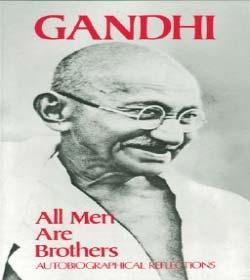 Mahatma Gandhi - Book Quotes