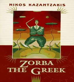 Nikos Kazantzakis - Book Quotes