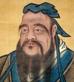 Confucius - Author Quotes