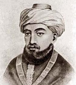 Maimonides - Author Quotes