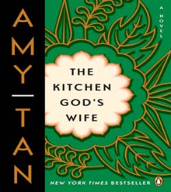 Amy Tan - Book Quotes