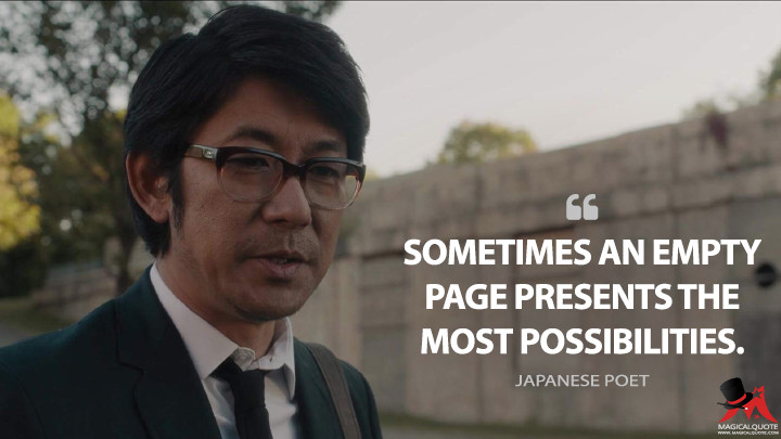 Sometimes an empty page presents the most possibilities. - Japanese Poet (Paterson Quotes)