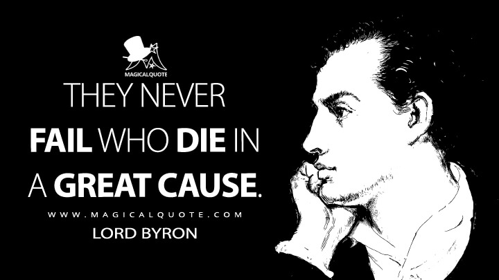 They never fail who die in a great cause. - Lord Byron (Marino Faliero, Doge of Venice Quotes)