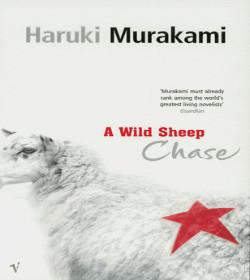 Haruki Murakami - A Wild Sheep Chase Quotes